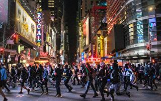 【纽约疫情6.2】纽约市拒绝出动国民警卫队