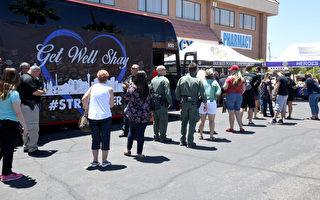拉斯维加斯抗议期间执勤 警员头部中弹瘫痪