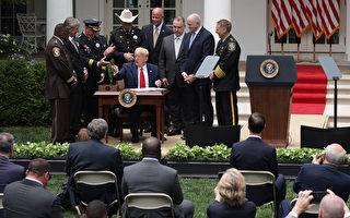 川普簽安全警務行政令:須恢復法律和秩序