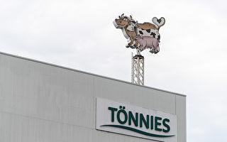 【德國疫情6.18】肉類加工廠數百人確診 7千隔離