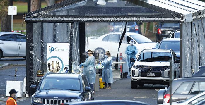 【6·30澳洲疫情】維州再啟封鎖 禁國際航班進入