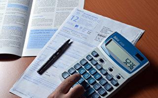 多國欲徵數字稅 美國啟動301調查
