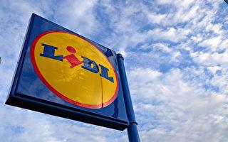 7月起 德国Lidl超市商品价格或不再以9字结尾