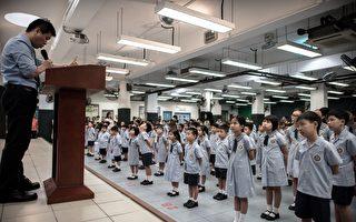 香港教育局包揽教师培训内容 引业界反弹