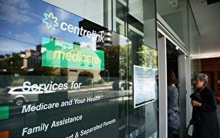 澳洲失業率增至7.1% 維州工作流失嚴重