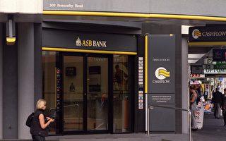ASB:銀行角色轉變以支持小型企業