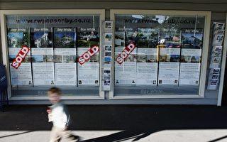 紐房地產疫情下強勁增長 全國平均價格下降