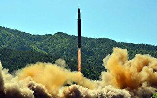 核武年度報告:中共和朝鮮擴大核武器庫