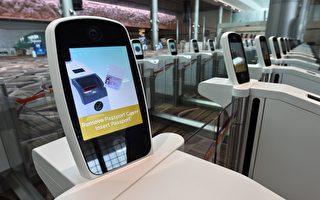 新航与樟宜机场过境系统协助澳纽旅客返国