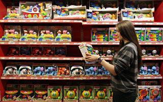 玩具進口商因供應不安全玩具被罰款12萬元