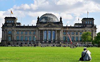德自民党:中共不守规矩无权从国际社会拿钱