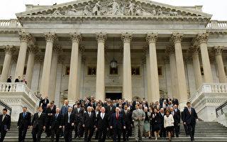 美150议员提议制裁中共政治局委员及家属
