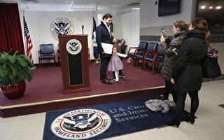 美移民局重開 律師:辦身分勿拖遞件時間