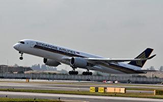 新加坡航空恢復飛往新西蘭部分航班