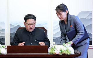 金與正要對韓國動武 專家:朝鮮想挑釁