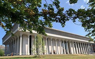 普林斯頓大學將前總統威爾遜的命名學院易名