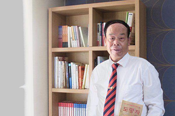 民運人士武振榮:著書46載 終在韓國圓夢