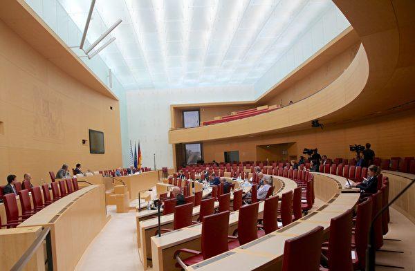 2020年6月23日,德國巴伐利亞州議會就巴伐利亞是否應該資助孔子學院舉辦聽證會。(黃芩/大紀元)
