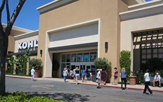 橙县大型购物中心开门 居民盼经济恢复