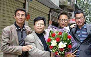 刘贤斌第三次出狱 妻子谈25年来聚散人生