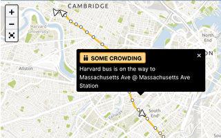 MBTA新程序监测巴士拥挤情况