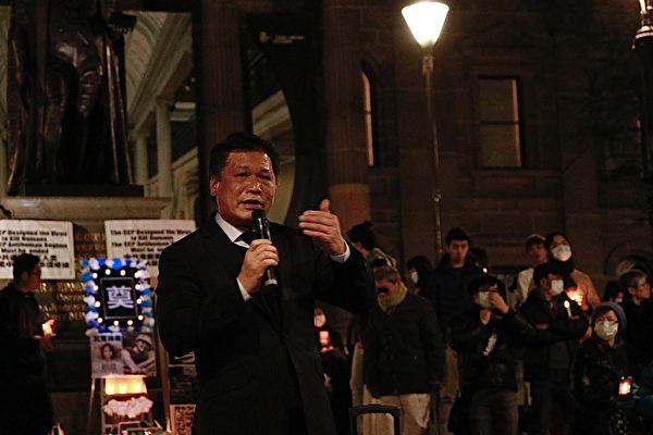 活動發起人之一、墨爾本《天安門時報》社長阮傑在集會上發言。(李奕/大紀元)