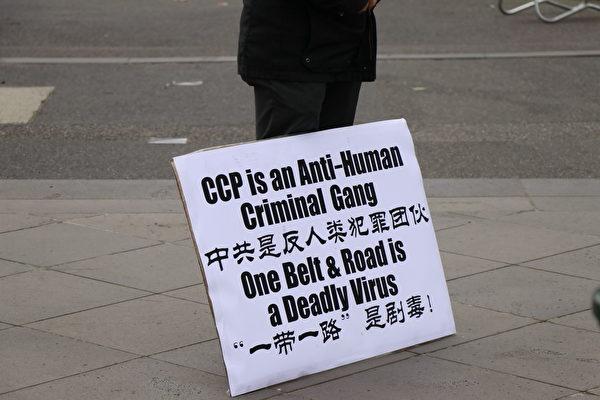 6月22日,在遵守疫情限制令的前提下,抗議者在維州州長辦公室外舉行集會活動,要求取消「一帶一路」協議。(李奕/大紀元)