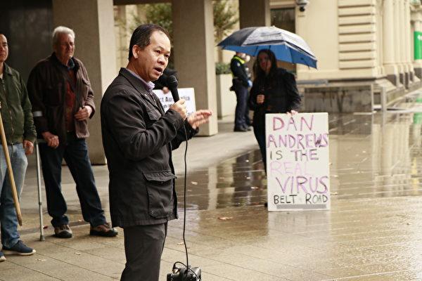 6月22日,澳洲越南社區協會主席阮本(Bon Nguyen)在活動上發言。(李奕/大紀元)