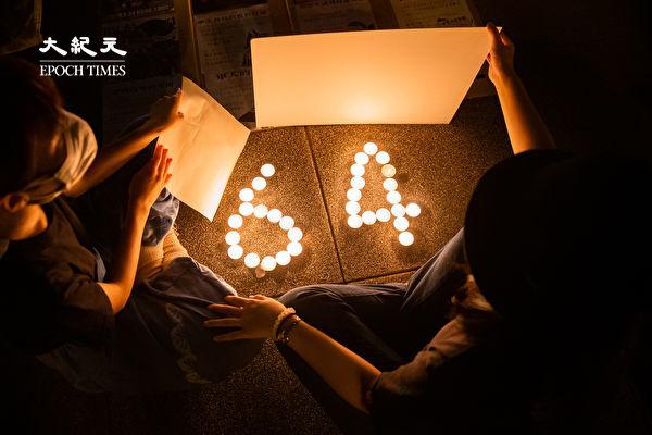 六四天安門事件31周年,「遍地燭光悼六四」活動6月4日晚間在台北中正紀念堂自由廣場前舉辦,參與民眾以蠟燭排出「64」字樣,並以紙張保護燭火。(陳柏州/大紀元)