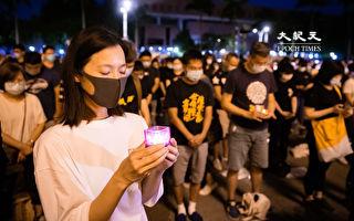 台湾六四晚会 在台港人:记住中共残害人民