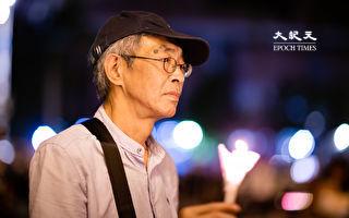 「創業移民」成台港熱門話題 林榮基:有點嚴苛