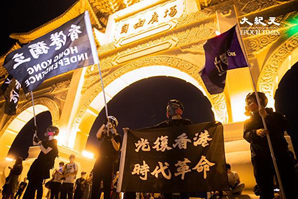 六四天安門事件31周年,「遍地燭光悼六四」活動6月4日晚間在台北中正紀念堂自由廣場前舉辦,聲援香港的民眾舉布條表達訴求。(陳柏州/大紀元)