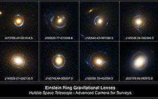 新研究從檔案中發現首個愛因斯坦環