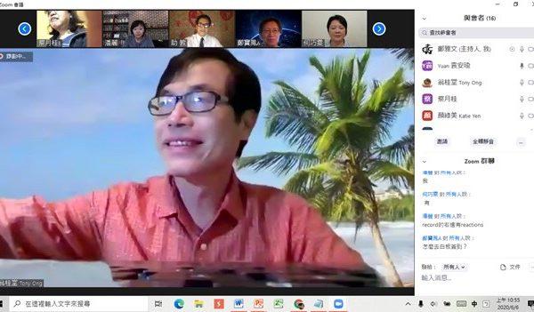 洛僑華語文數位學習中心線上開課