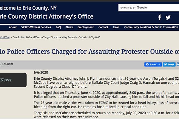 推傷75歲老者被控攻擊罪 美警察不認罪