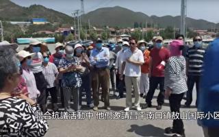 文化产业区遭强拆 北京向中产阶层下手