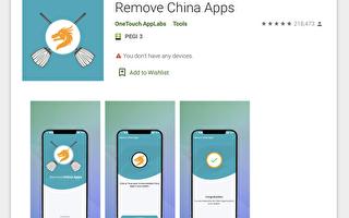"""印度""""移除中国App程序""""受热捧"""