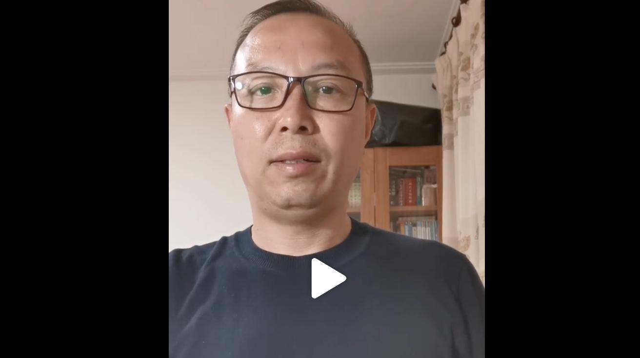酷刑冤獄11年 原瀋陽警察揭遼寧司法黑暗