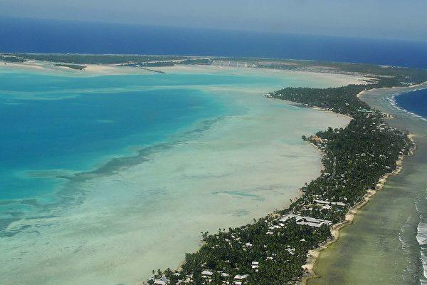 分析:中共在太平洋岛国重设使馆的背后用意
