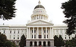 ACA-5议案下周一将在加州众议院投票表决
