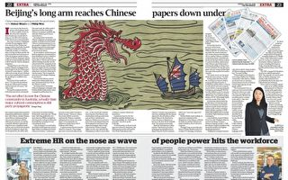 楊威:美國中文媒體面臨重新洗牌