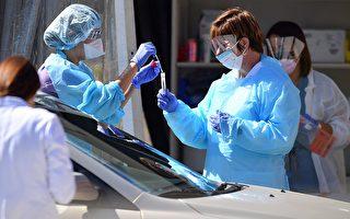 美国洛杉矶县与加州同步 年轻族群染疫增加