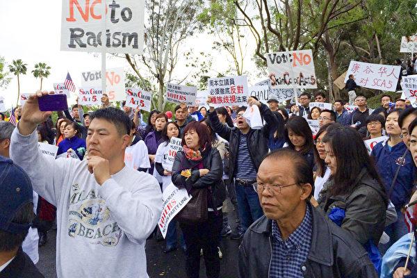 亚裔组织筹款10万美元 应对ACA-5选战