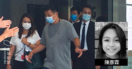 陳彥霖母親由警員陪同登上私家車離開。(立場新聞提供)