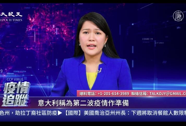 【直播】6.12中共肺炎疫情追蹤:北京連兩日增確診