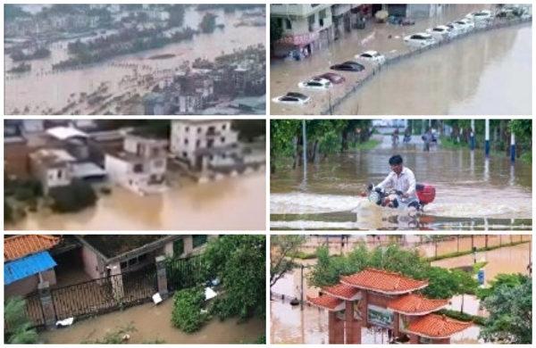 近日,南方11省份發生水災,超過260萬人受災。(合成圖)