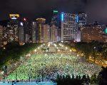 无惧国安法 香港六四烛光悼念和平举行