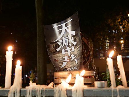 圖為2020年6月5日,香港街頭活動中隨處可見的「天滅中共」海報。(音音/大紀元)