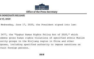 川普簽署維吾爾人權法案 中共反彈被指恐懼