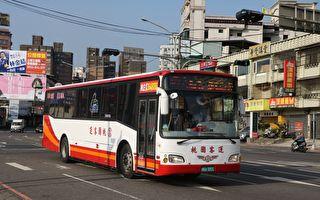 端午连假一卡在手  台湾好行半价优惠